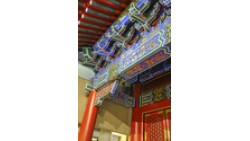 China CHW3M